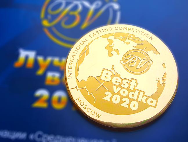 Итоги XIII Дегустационного Конкурса «Лучшая водка 2020»