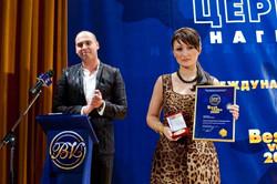 Конкурс Лучшая водка Best Vodka