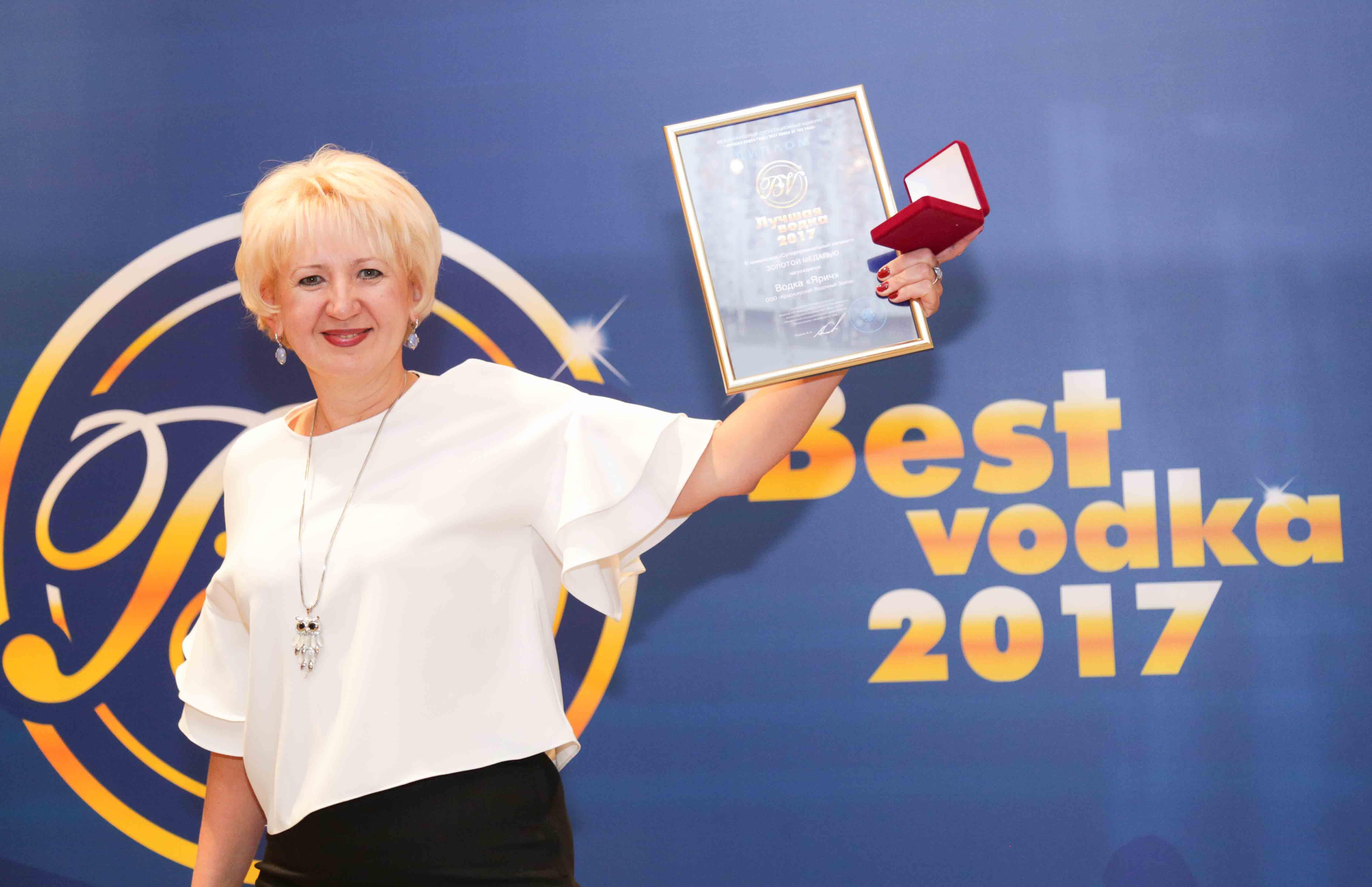 Конкурс Лучшая водка 2017