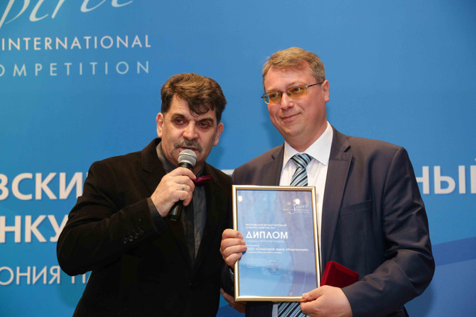 Медалисты XIIМосковского Международного Конкурса Спиртов 2020