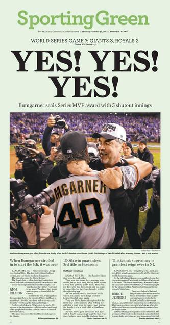 Giants Win the World Series