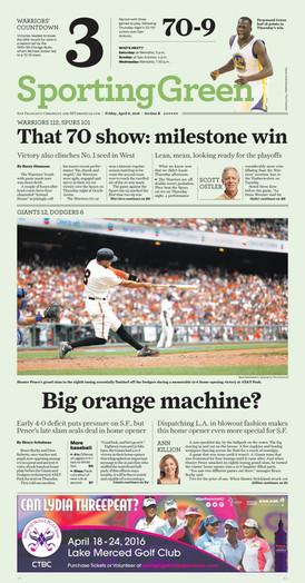 Big Orange Machine
