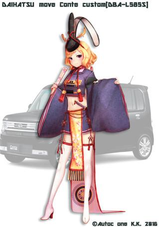 「車なごコレクション」コンテカスタム(ひな祭り)