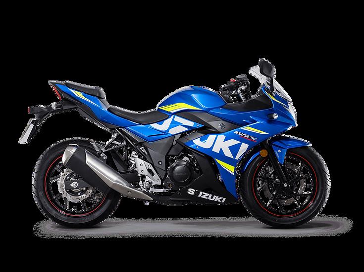 GSX-R250 GP