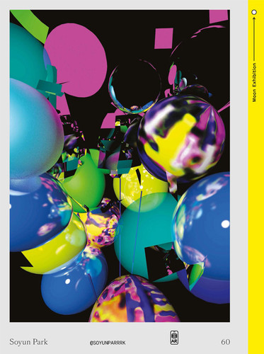3_forward_magazine_park.jpg