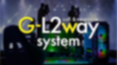 G-L2way_system.png