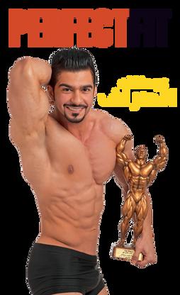 عبدالله الصراف.png الغلاف 4.png