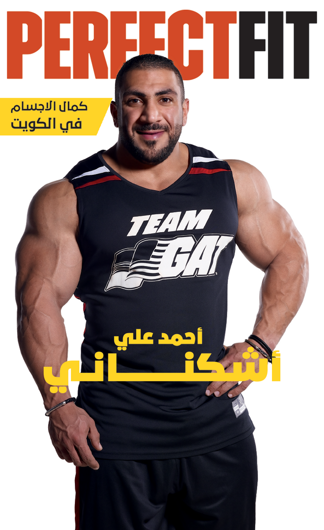 احمد علي اشكناني