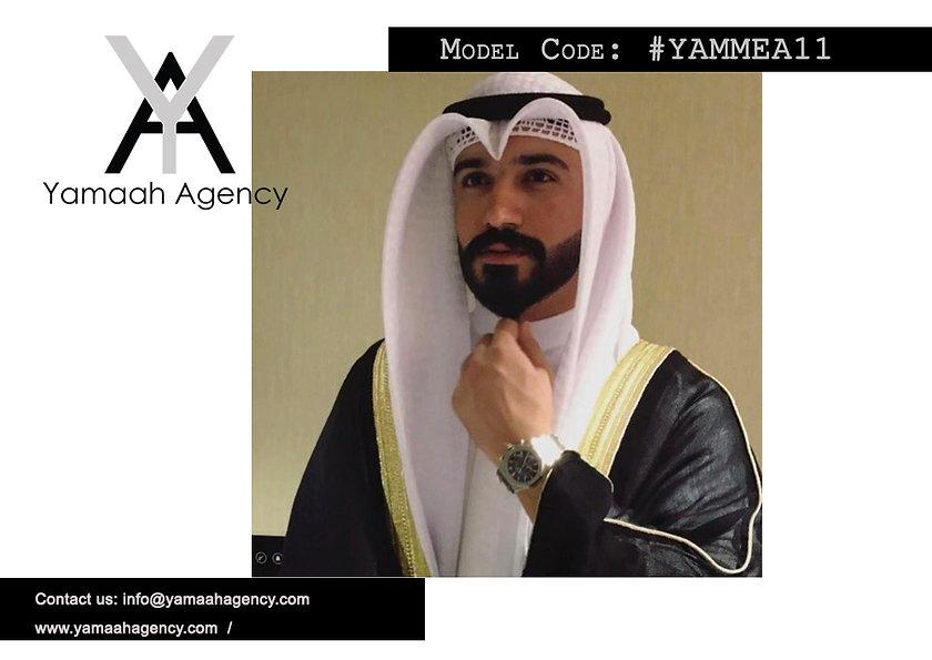 YAMMEA11.jpg
