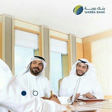 Warba bank AD حملة وربة بنك العلانية