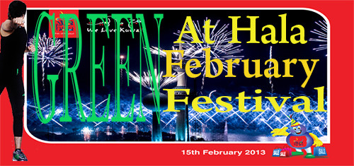 I green on the opening of Hala February أي جرين في أفتتاح هلا فبراي