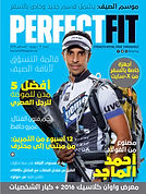 Perfect Fit Magazine - Issue 17 - JulyAu