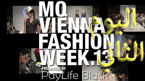 vienna_fashion_week 2