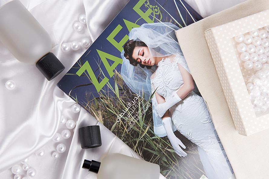 Magazine Zafa Feb Cover 2020 Cover Websi