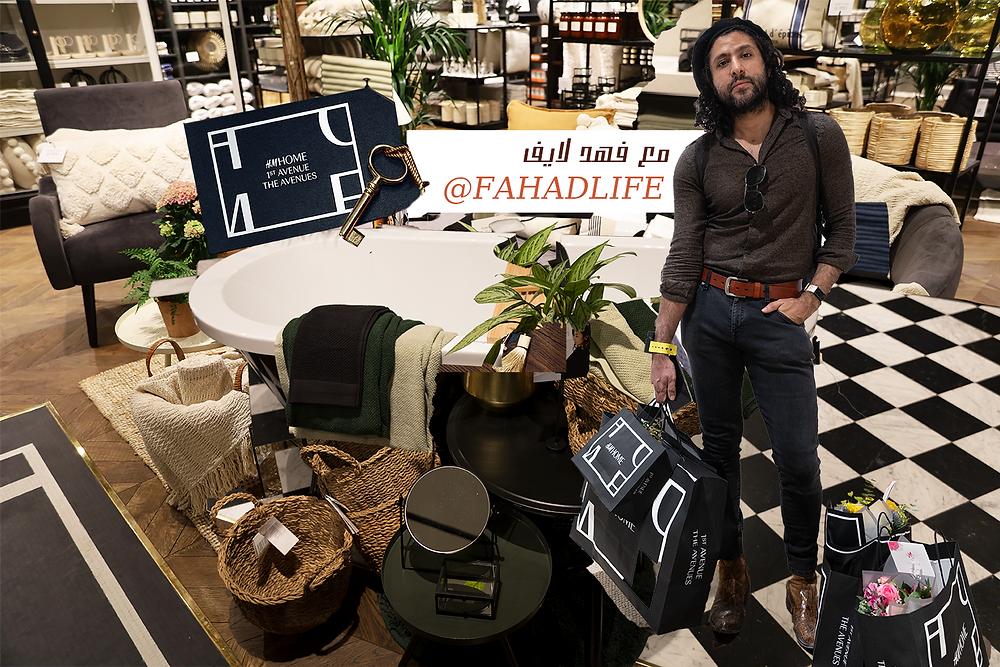 FAHAD life for Perfct fit magazine review hm home store concept فهد تغطية ل اتش اند ام هوم لمجلة بيرفكت فت