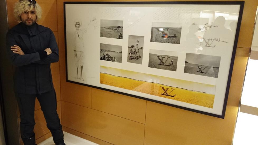 أنا ولوي فوتون  I And Louis Vuitton