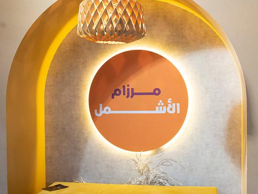 أكبر وأشمل معرض ديكور بالكويت بتواجد خبراء للديكور والمصممين والموردين والمقاولين في مكان واحد