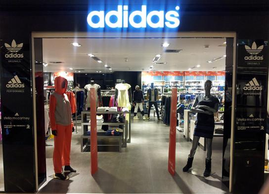 Adidas originals Kuwait needs help أديداس اوريجنالز الكويت يحتاج للمساعدة