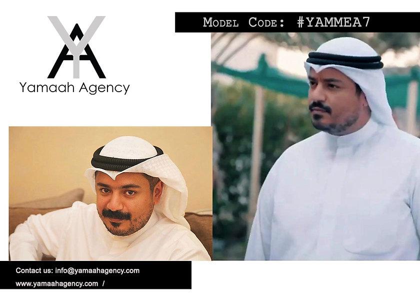 YAMMEA7.jpg