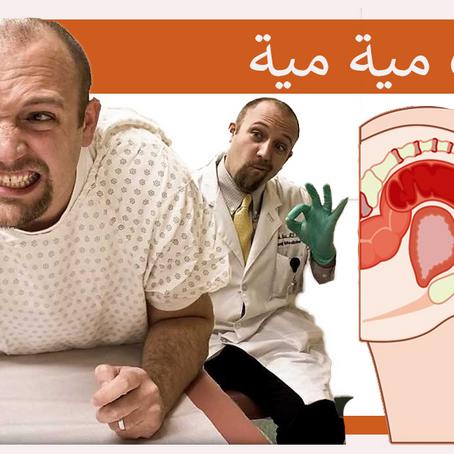 ما هو سرطان البروستاتا؟!