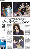 FAHAD For Alrai media
