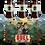 Thumbnail: The Duel - Hoppy Lager