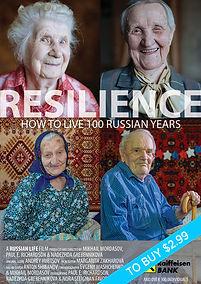 resilince 2_99.jpg