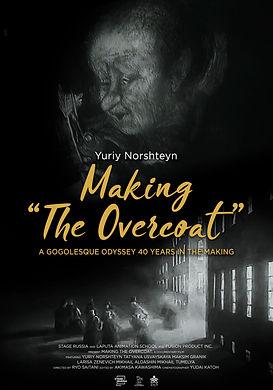 Making the overcoat poster v13.jpg
