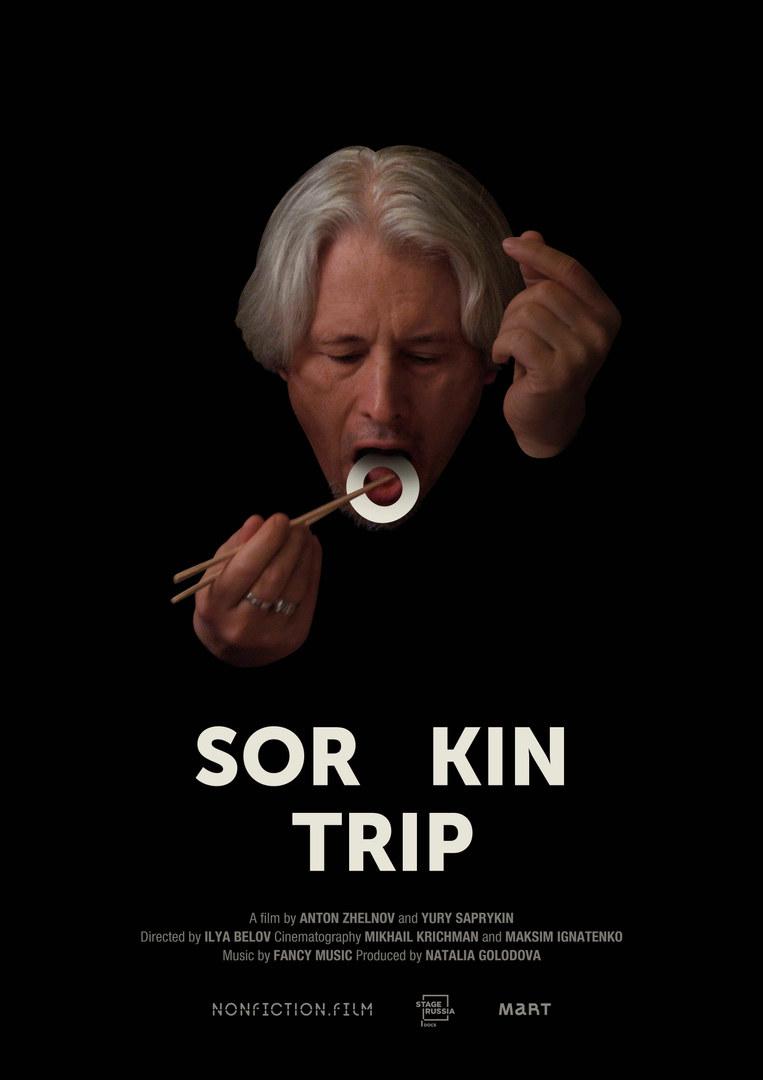Sorokin Trip