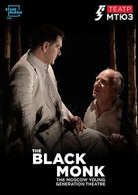 the black monk.jpg