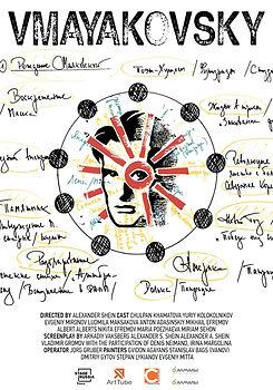 VMayakovsky poster.jpg