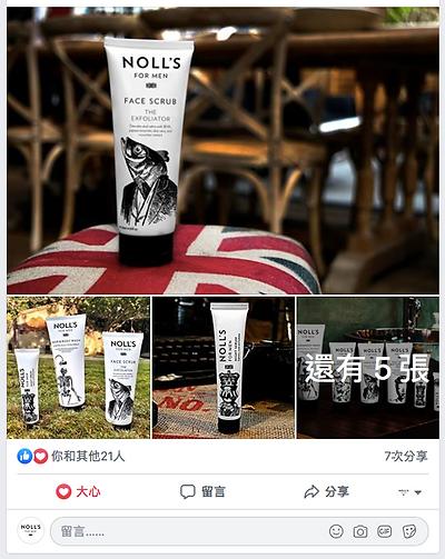 誠品生活新板店 文章露出