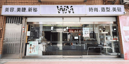 wemax 永康.jpg
