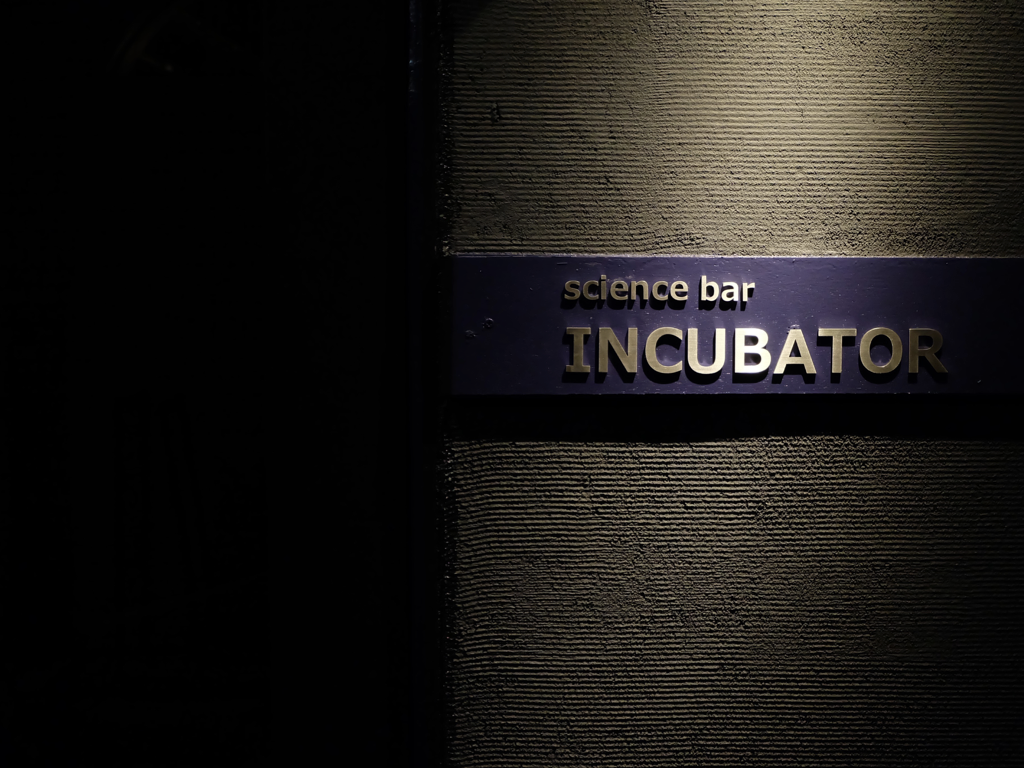 science bar INCUBATOR 外観