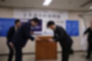 2月通常総会例会 ホームページ写真_190221_0004.jpg