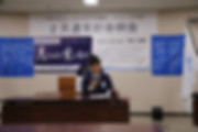 2月通常総会例会 ホームページ写真_190221_0005.jpg