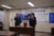 2月通常総会例会 ホームページ写真_190221_0012.jpg