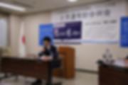 2月通常総会例会 ホームページ写真_190221_0011.jpg