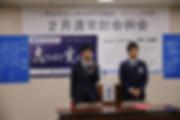 2月通常総会例会 ホームページ写真_190221_0010.jpg
