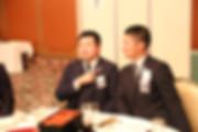 写真 2019-02-01 16 04 38 (3).jpg