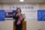 2月通常総会例会 ホームページ写真_190221_0002.jpg