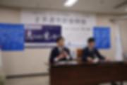 2月通常総会例会 ホームページ写真_190221_0008.jpg