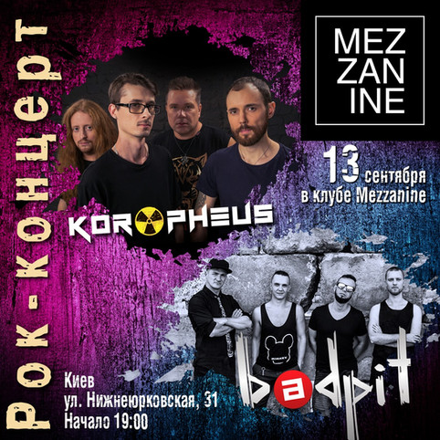 Live in Kiev at Mezzanine