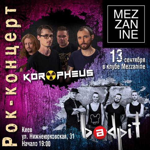 Live in Kiev at Mezzanine