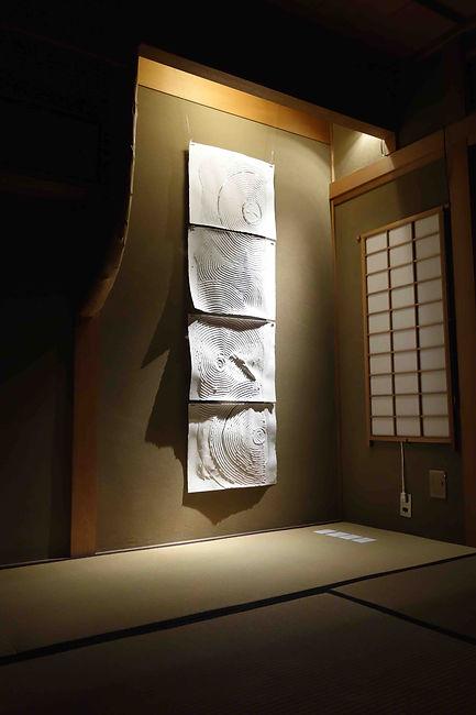 MPC-Galerie Seikado. Exposition 2015-15.