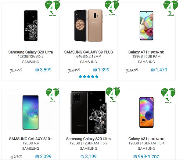 Online Store Smartphone Category Page Ex