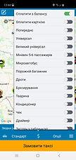 Screenshot_20210204-134438.jpg