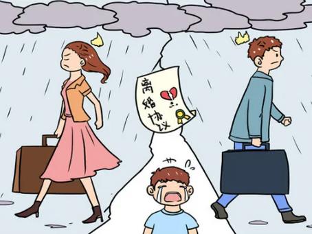 离婚法的常见问题有哪些?