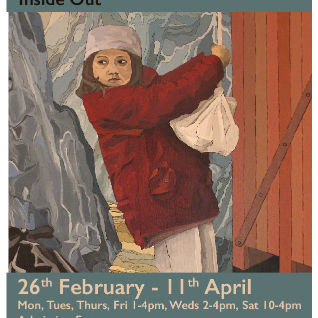 Searching For Home Exhibition