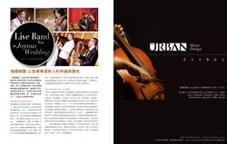 新娘物語NO62期雜誌專訪